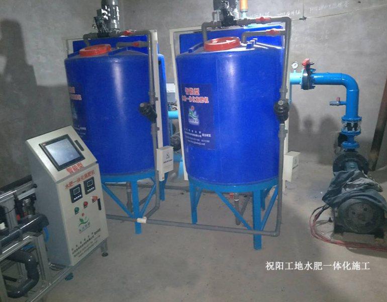 智能水肥一体化施肥机