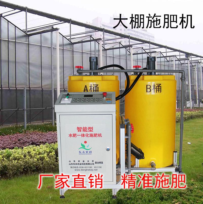 生产型智能施肥机